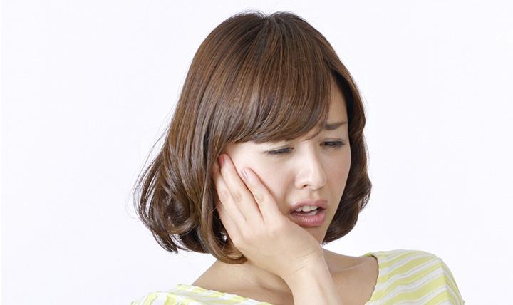 診査・診断/リラックス診療